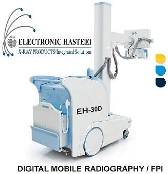 رادیوگرافی دیجیتال پرتابل